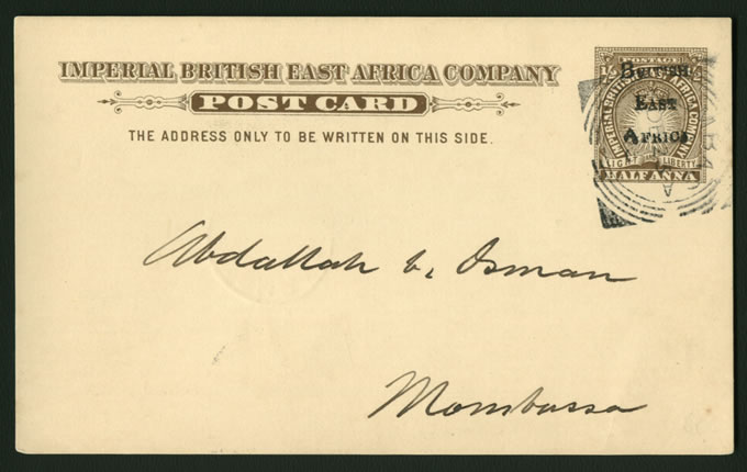 BRITISH EAST AFRICA 1895 ½A POSTCARD, MOMBASA USAGE