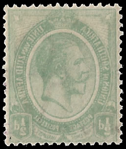 SOUTH AFRICA 1913 KGV ½D GREEN OFFSET VARIETY