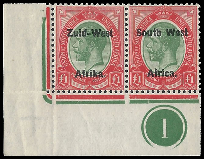 South West Africa 1923 KGV £1 Type II Plate No1 Pair UM, Rare