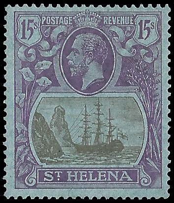 SAINT HELENA 1922 BADGE ISSUE 15/- TORN FLAG SUPERB M CERT, RARE