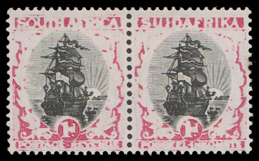SOUTH AFRICA 1930 1D SHIP DRY PRINT OF FRAME PAIR