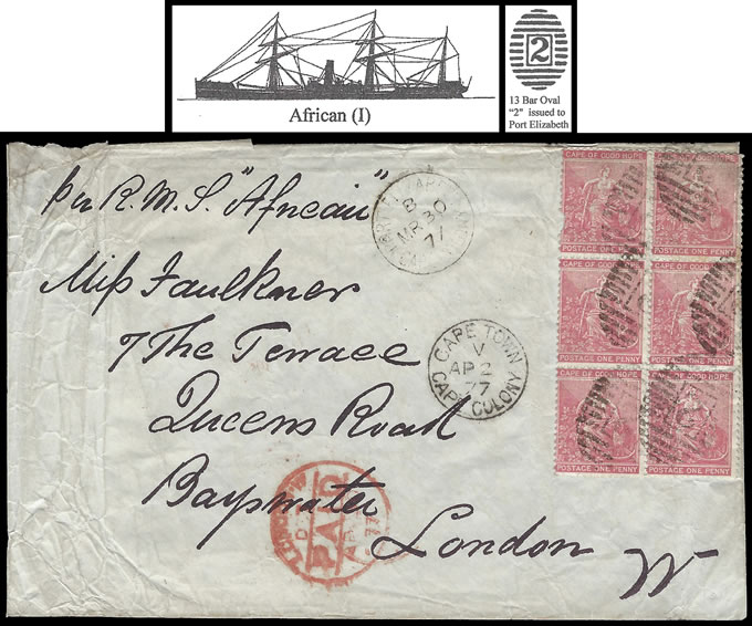 CAPE OF GOOD HOPE 1877 UNION LINE LETTER PER RMS AFRICAN