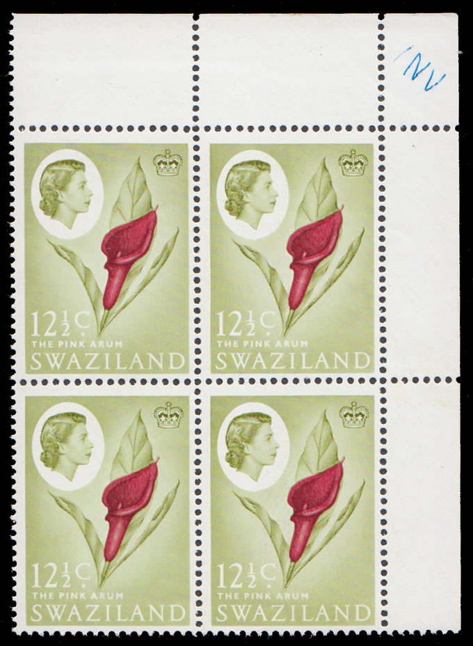 SWAZILAND 1962 QEII 12½C ARUM INVERTED WATERMARK BLOCK