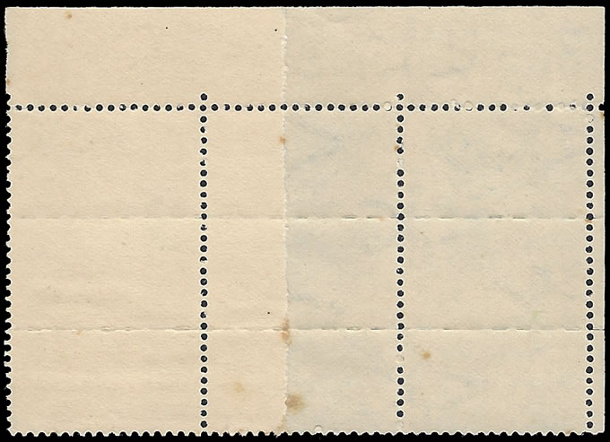SOUTH AFRICA 1943 3D WAR STAMP PAPER JOIN, DOUBLE PAPER PRINT