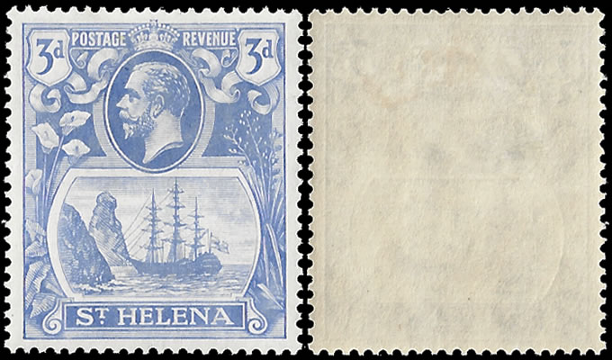 SAINT HELENA 1922 3D TORN FLAG VF/M