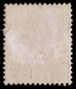 ORANGE FREE STATE 1900 VRI SG124 1D OVERPRINT INTERVERTED