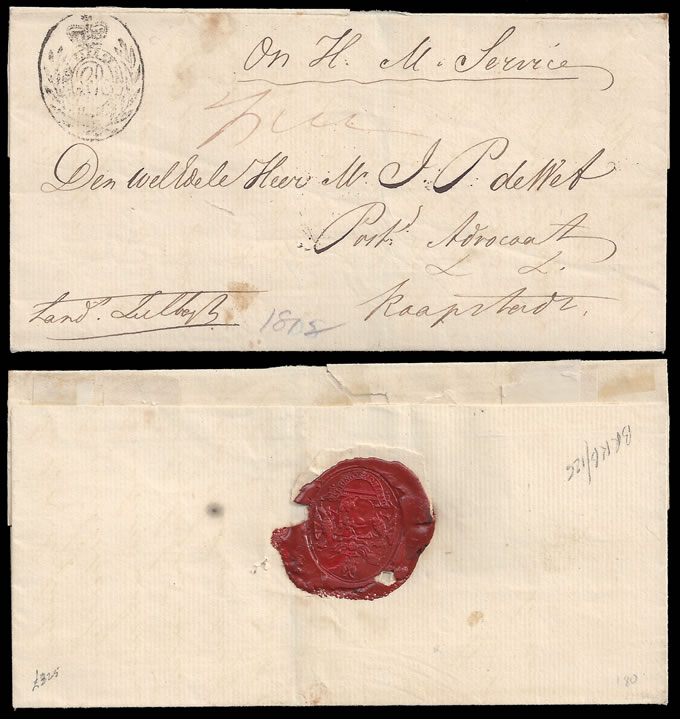 CAPE OF GOOD HOPE 1812 WRAPPER WITH OVAL MEDALLION
