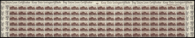 South Africa 1942 Bantam 1/- Tanks Top Half Sheet with Varieties