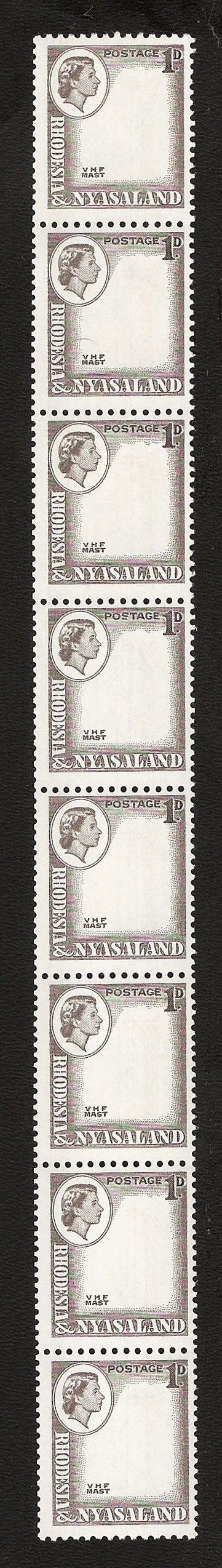 Rhodesia & Nyasaland 1959 1d Carmine (Centre) Omitted Strip