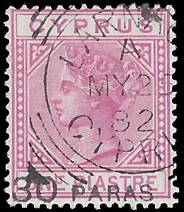 CYPRUS 1882 30PA PROVISIONAL IN USE ONLY 17 DAYS, VF/U