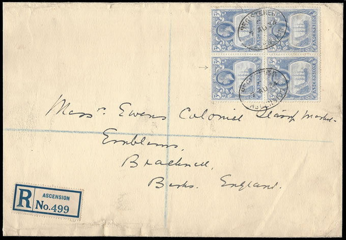 ASCENSION 1934 KGV 3D TORN FLAG VARIETY ON COVER