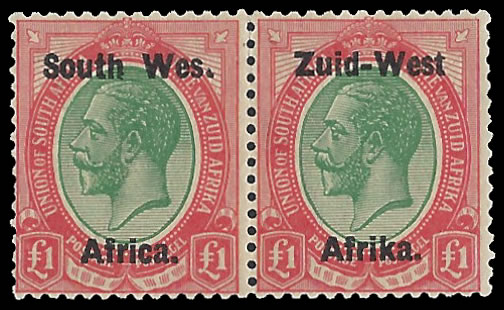 "SOUTH WEST AFRICA 1923 KGV £1 SETTING I ""WES."" FOR ""WEST"""