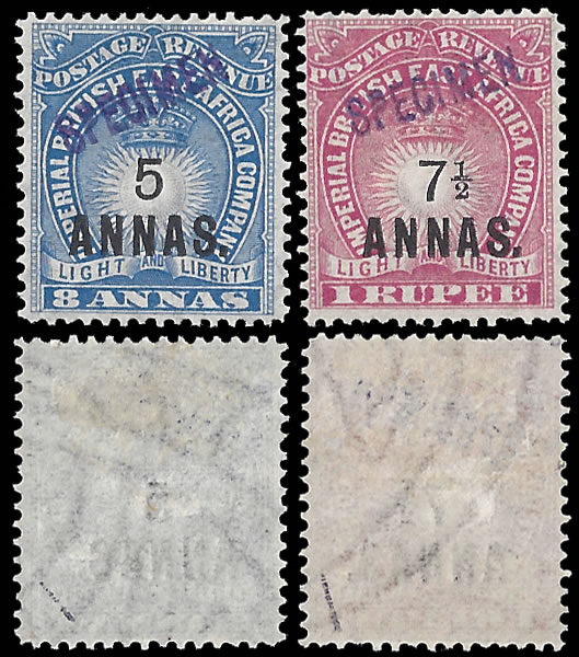 BRITISH EAST AFRICA 1894 5A & 7½A SPECIMENS F/M