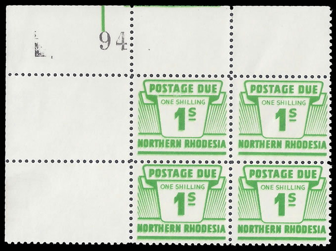 NORTHERN RHODESIA 1963 POSTAGE DUE 1/- DOUBLE PRINT BLOCK