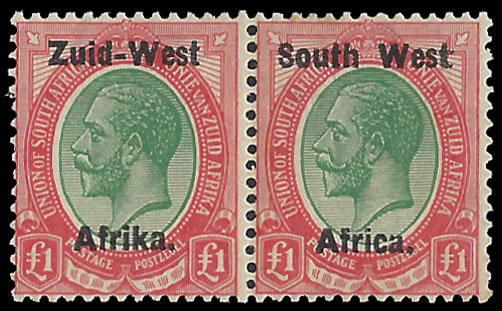 "SOUTH WEST AFRICA 1923 KGV £1 SETTING I SPLIT FINAL ""A"""
