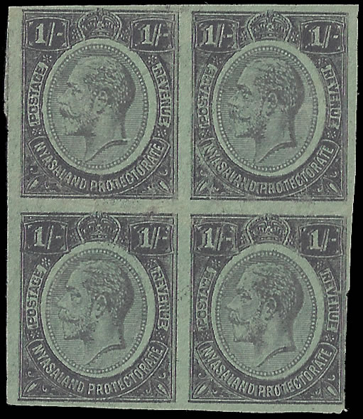 Nyasaland 1913 KGV 1/- Printer's Working Proofs Block