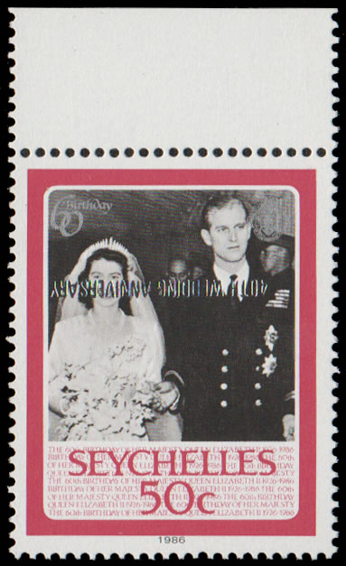 SEYCHELLES 1987 50C 40TH WEDDING ANNIVERSARY OVPT INVERTED
