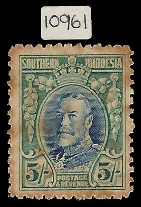 Southern Rhodesia 1931 5/- Printed on Gummed Side, Rare