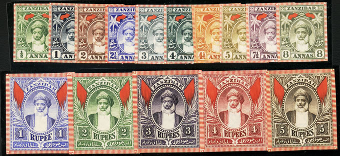 ZANZIBAR 1899 IMPERF PLATE PROOFS, COLOURFUL ARRAY