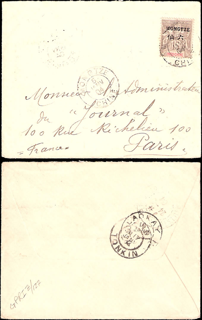 CHINA: FRENCH POST OFFICES 1904 MONGTZE LETTER