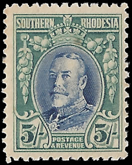 Southern Rhodesia 1931 5/- Printed on Gummed Side, Rarity!