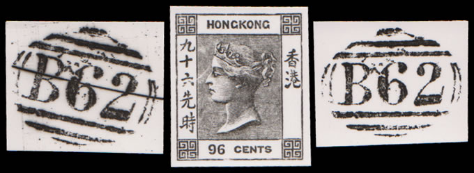 Hong Kong 1865 QV 96c Sperati References