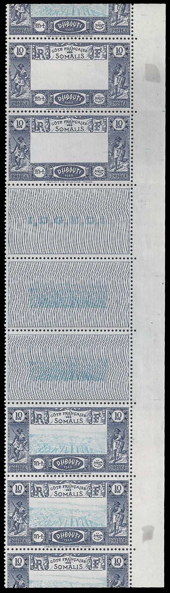 French Somali Coast: 1938 10Fr Centres Omitted Strip