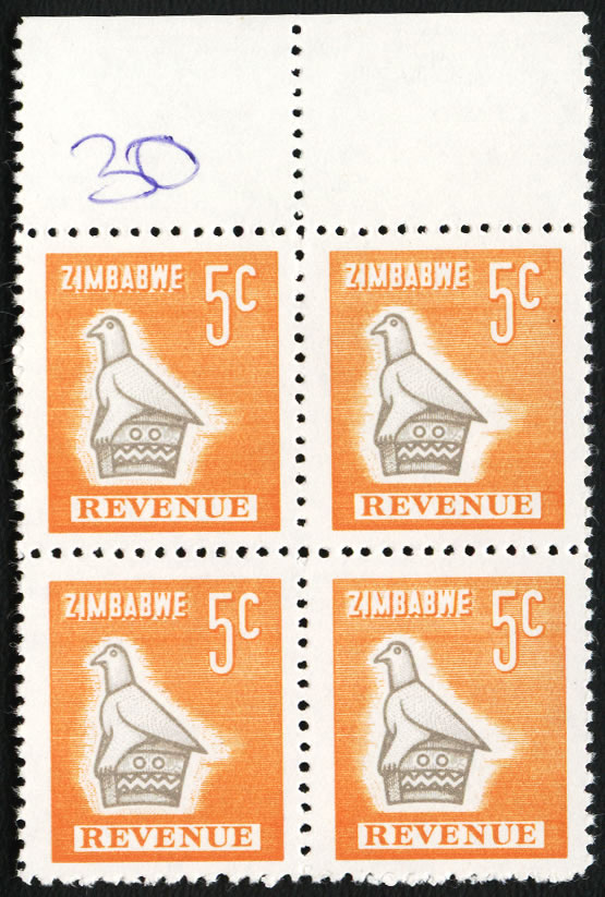 Zimbabwe Revenue 1980 5c Bird Printed on Gum