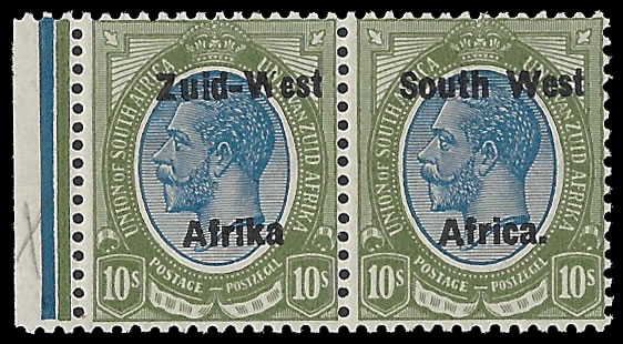 "South West Africa 1923 KGV 10/-Type II No Stop After ""Afrika"""