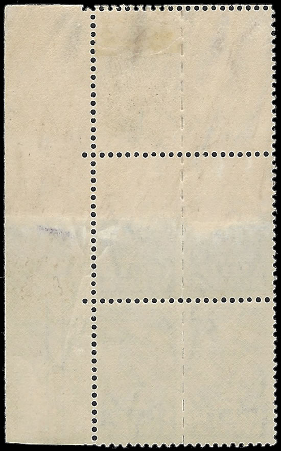 SOUTH AFRICA 1943 2D WAR STAMP PAPER JOIN, DOUBLE PAPER PRINT