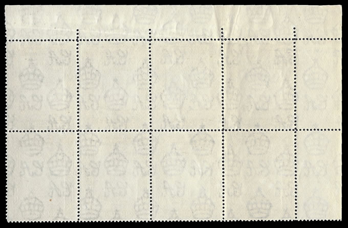 ZANZIBAR 1944 1/- OFFSET IMPRESSIONS DIAGONALLY IN TOP MARGIN
