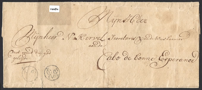 CAPE OF GOOD HOPE 1792c VOC DOUBLE STRIKE WRAPPER, RARE, CERT