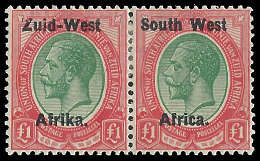 "SOUTH WEST AFRICA 1923 KGV £1 SETTING I SHIFT, BROKEN ""Z"""