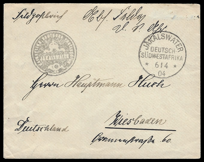 SOUTH WEST AFRICA 1904 JAKALSWATER NEGATIVE SEAL ON FELDPOST