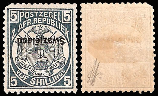 SWAZILAND 1890 5/- OVERPRINT INVERTED, RARE STAMP