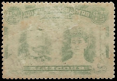 RHODESIA 1910 �D DOUBLE HEAD WITH OFFSET ON REVERSE