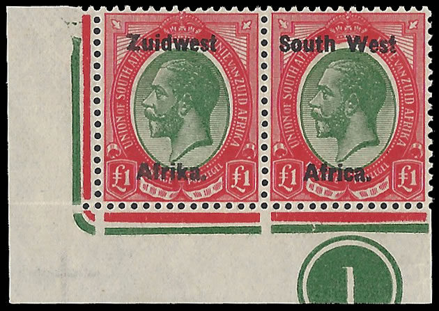 SOUTH WEST AFRICA 1923 KGV £1 TYPE III PLATE PAIR NEW MOON