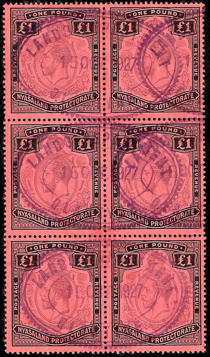 NYASALAND 1913 KGV £1 LOVELY REVENUE USE BLOCK