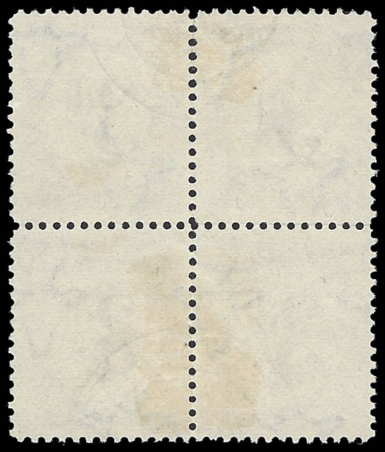 SOUTH WEST AFRICA POSTAGE DUE 1931 3D USED BLOCK