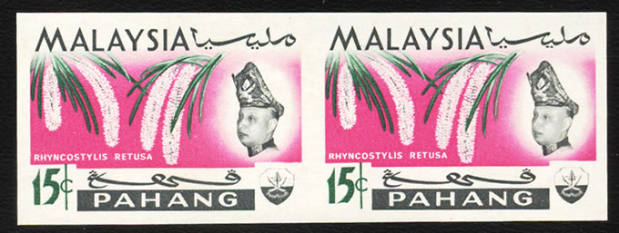 MALAYSIA PAHANG 1965 ORCHIDS 15C IMPERF PAIR