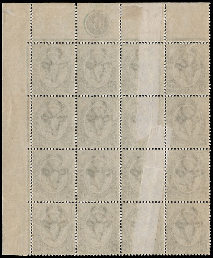South Africa 1913 KGV ½d Repaired Paper Plate 6 Block