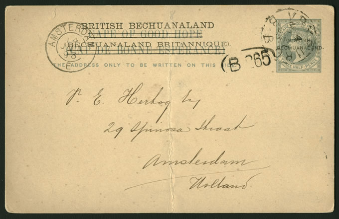 BECHUANALAND 1893 CAPE OVPTD POSTCARD WITH STOP