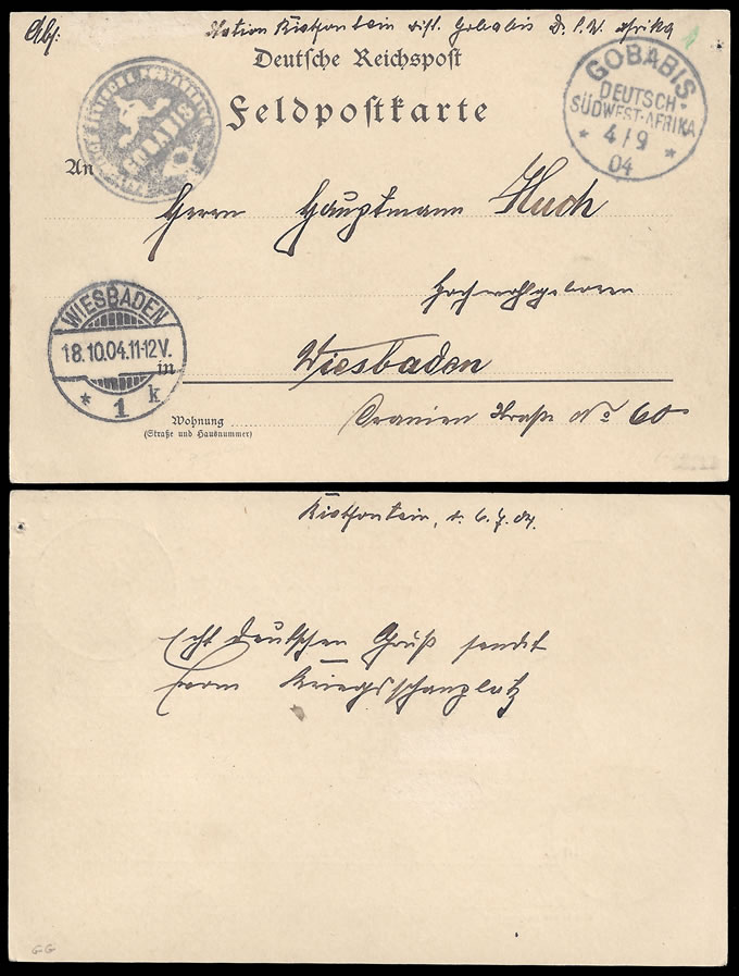 SOUTH WEST AFRICA 1904 GOBABIS NEGATIVE SEAL ON FIELD CARD
