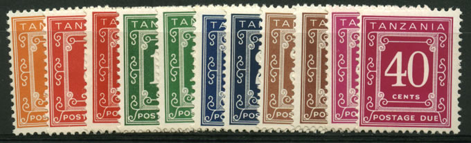 Tanzania Postage Due 1969-71 Set with Both Papers VF/M
