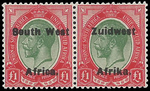 South West Africa 1924 KGV £1 Type VI Superb Mint