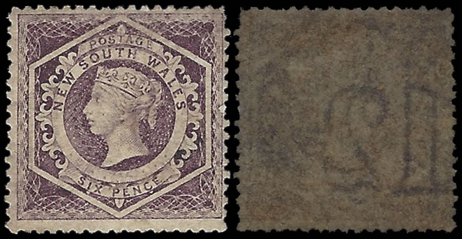 NEW SOUTH WALES 1866 QV 6D VARIETY WATERMARK '12', CERT, RARE