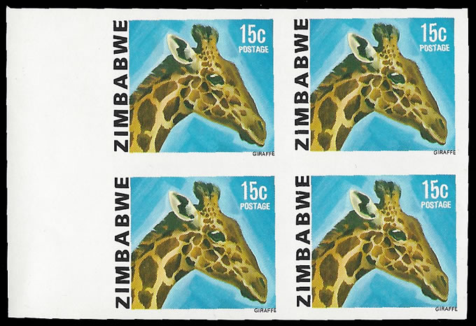 Zimbabwe 1980 15c Giraffe Imperforate Block