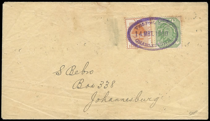 NATAL 1900 CHARLESTOWN OVAL, SUPERB STRIKE ON COVER