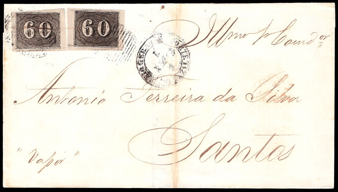 BRAZIL 1863 LETTER WITH 60R IMPERFS
