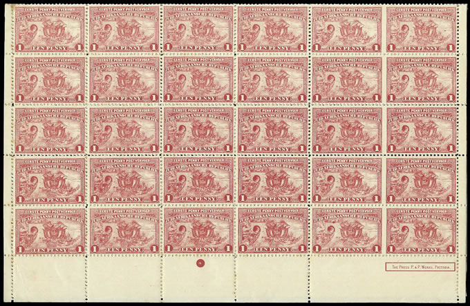 Transvaal 1895 1d Penny Postage Imperf Betweens Complete Sheet